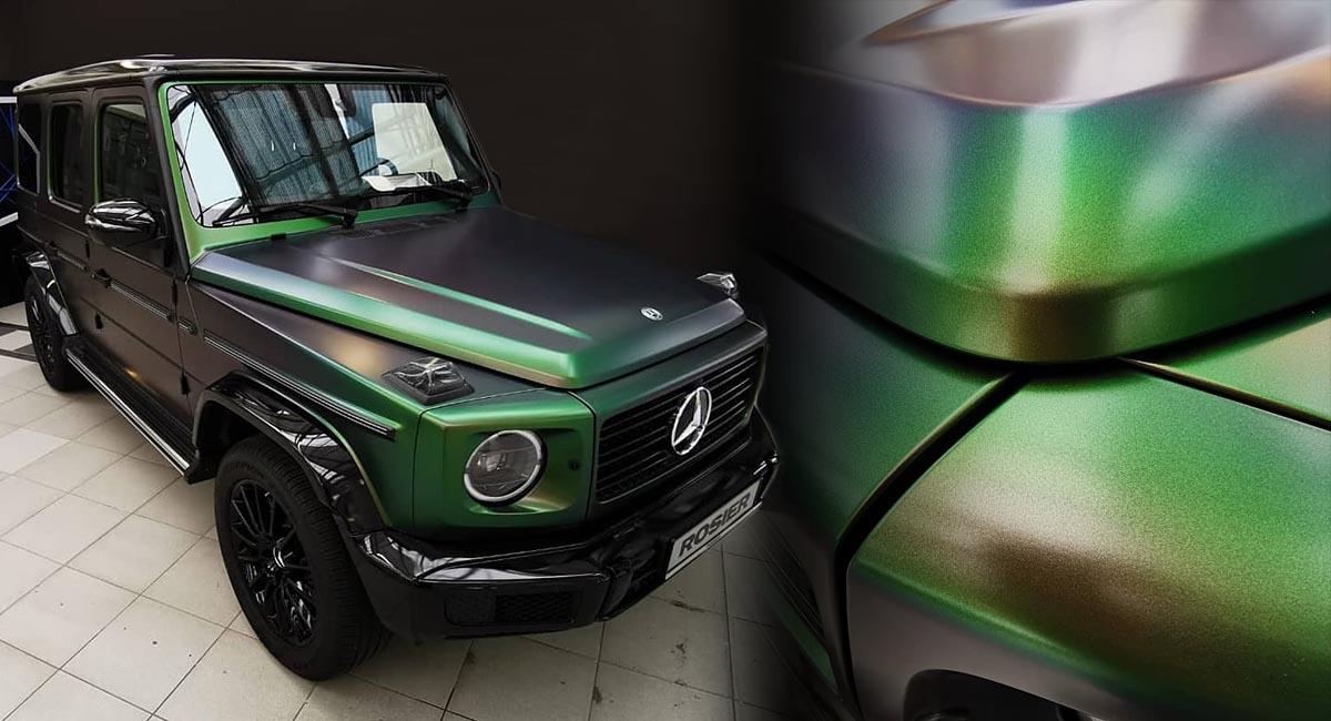 Mercedes Benz G-Klasse - Car Wrapping